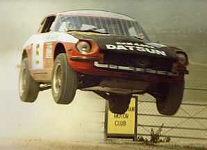 Airborne at the 1976 Cheltenham Stages